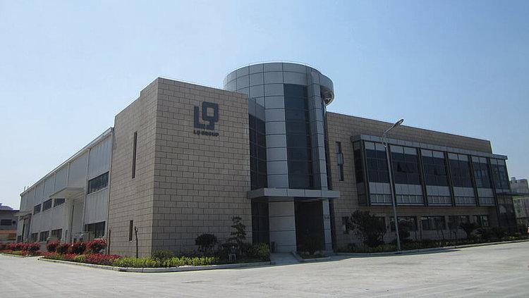 LQ Group Standort China